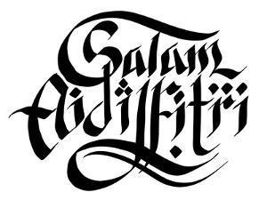 Malay Hand Written Greeting Calligraphy - Happy Aidilfitri by yienkeat