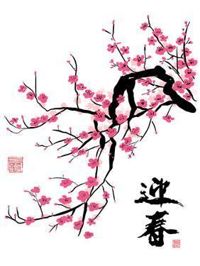 Plum Blossom by yienkeat