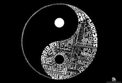 Yin Yang Text Poster