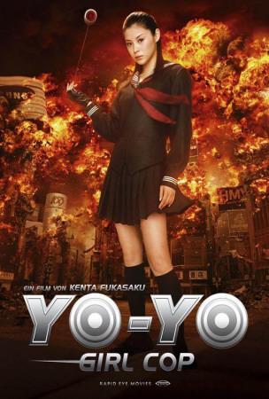 https://imgc.allpostersimages.com/img/posters/yo-yo-girl-cop_u-L-F4S5I70.jpg?artPerspective=n