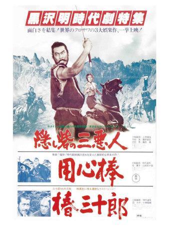 https://imgc.allpostersimages.com/img/posters/yojimbo-japanese-movie-poster-1961_u-L-P96I420.jpg?artPerspective=n