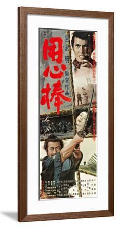 Yojimbo - Japanese Style--Framed Poster