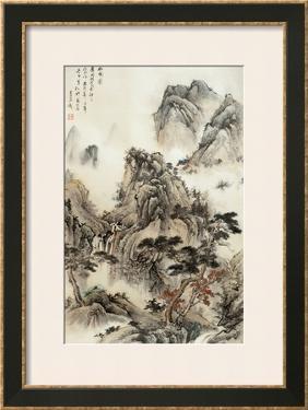 Beyond the Village by Yongsun Huang