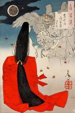 Mount Yoshino Midnight Moon, One Hundred Aspects of the Moon by Yoshitoshi Tsukioka