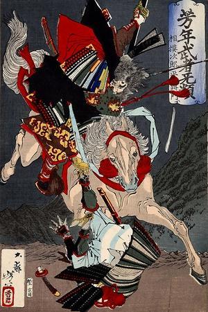 Sagami Jirô and Taira No Masakado, from the Series Yoshitoshi's Incomparable Warriors