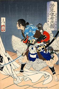 Soga Brothers, from the Series Yoshitoshi's Incomparable Warriors by Yoshitoshi Tsukioka