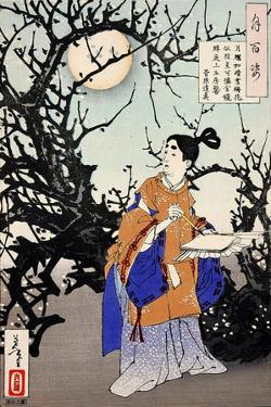 Sugawara No Michizane, One Hundred Aspects of the Moon by Yoshitoshi Tsukioka