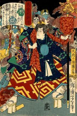 Tengu Kozô Kiritarô, from the Series Sagas of Beauty and Bravery by Yoshitoshi Tsukioka