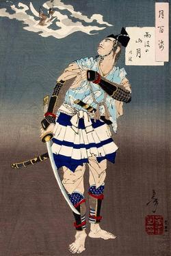 Tsuki Hyakushi - Mountain Moon after Rain, One Hundred Aspects of the Moon by Yoshitoshi Tsukioka