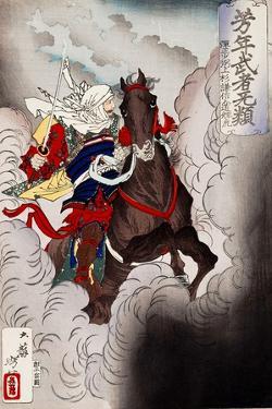 Uesugi Kenshin Riding Through Battle Smoke, from the Series Yoshitoshi's Incomparable Warriors by Yoshitoshi Tsukioka
