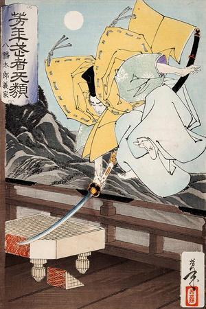 Yoshiie, Master Swordsman, from the Series Yoshitoshi's Incomparable Warriors