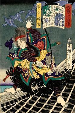 Yume No Chôkichi, from the Series Sagas of Beauty and Bravery by Yoshitoshi Tsukioka