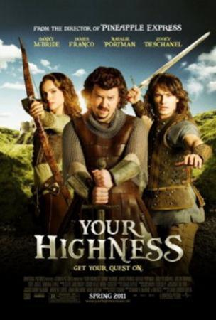 Your Highness (Natalie Portman, James Franco) Movie Poster