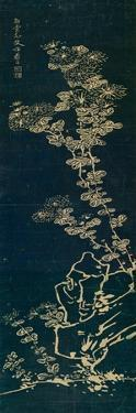 Chrysanthemums and Rock by Yun Shouping