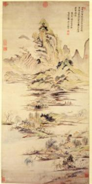 The Enjoyment of the Fisherman in the Water Village by Yun Shouping