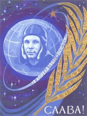 Yuri Gagarin, Laurel Leaf