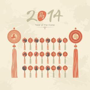 Tassels Set With Chinese Zodiac Signs by Yurumi