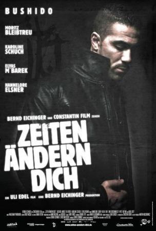 https://imgc.allpostersimages.com/img/posters/zeiten-andern-dich-swiss-style_u-L-F4S5B20.jpg?artPerspective=n