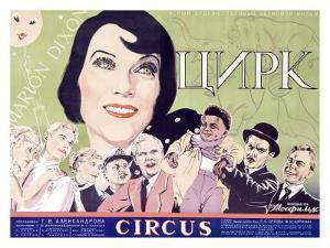 Circus by Zelensky Boris Alexandrovich