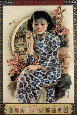 Nanyang Brothers Tobacco Company by Zheng Mantuo