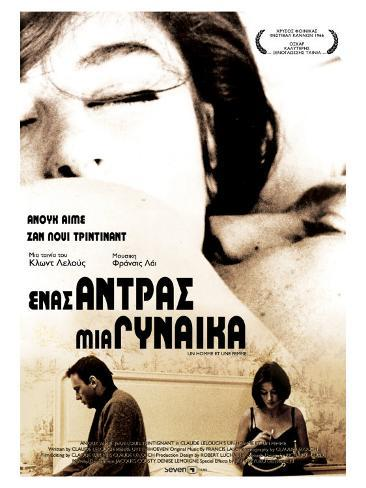A Man and a Woman, Greek Movie Poster, 1966 Reproduction giclée Premium