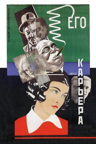 His Career Autocollant mural