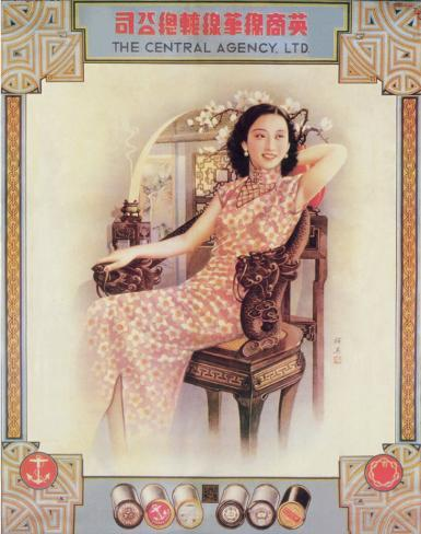 femme shaghai femme assise sur une chaise ancienne affiche sur. Black Bedroom Furniture Sets. Home Design Ideas