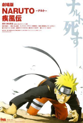 Gekijô ban naruto: Shippûden - Japanese Style Poster
