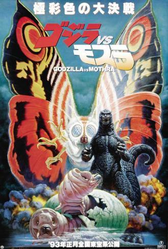 Godzilla vs. Mothra - Japanese Style Poster