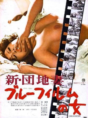 Japanese Movie Poster - A Blue Film Lady Reproduction procédé giclée
