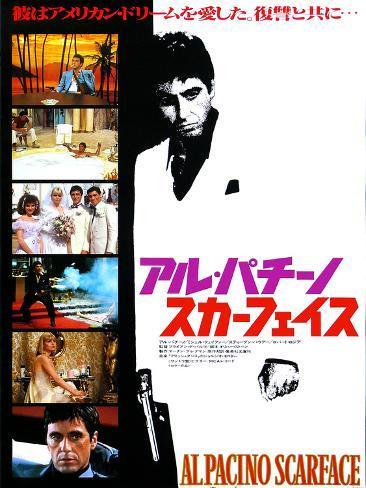 Japanese Movie Poster - Al Pacino Scarface Reproduction procédé giclée