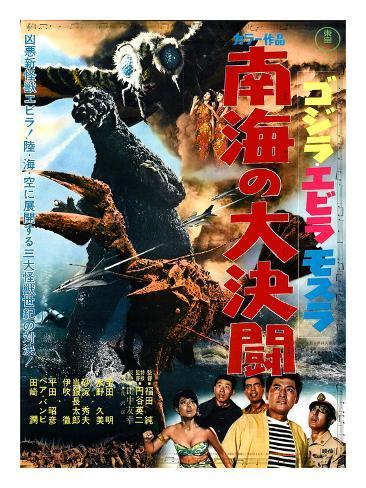 Japanese Movie Poster - Godzilla Vs. the Sea Monster Reproduction procédé giclée