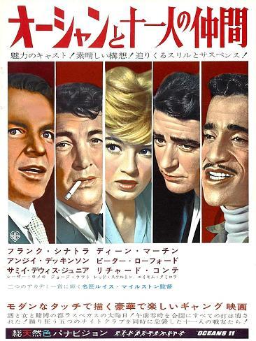 Japanese Movie Poster - Oceans Eleven, Rat Packers Reproduction procédé giclée