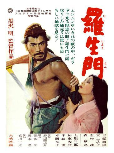 Japanese Movie Poster - Rashomon Reproduction procédé giclée