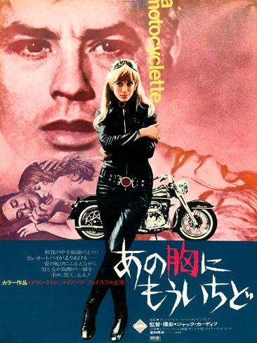 Japanese Movie Poster - The Girl on a Motorcycle 2 Reproduction procédé giclée
