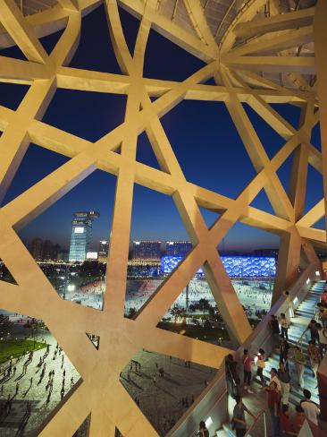 Looking out to the water cube national aquatics center - Maison familiale design a beijing en china par arch studio ...