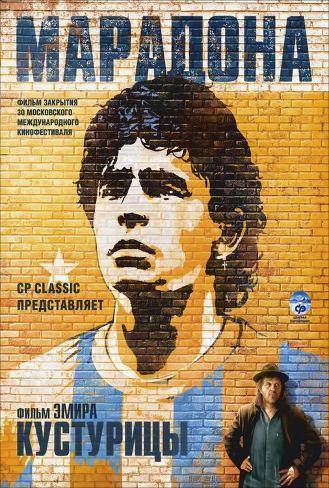 Maradona by Kusturica - Russian Style Poster