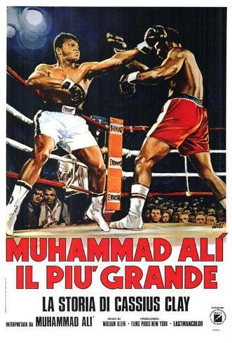 Muhammad Ali- The Greatest (French Variant) Poster