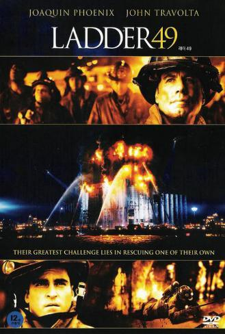 Piège de feu Poster