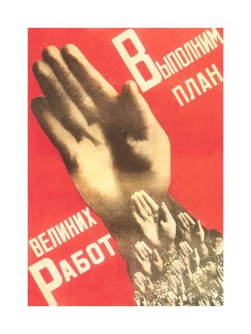 Russian Poster with Hands Reproduction d'art