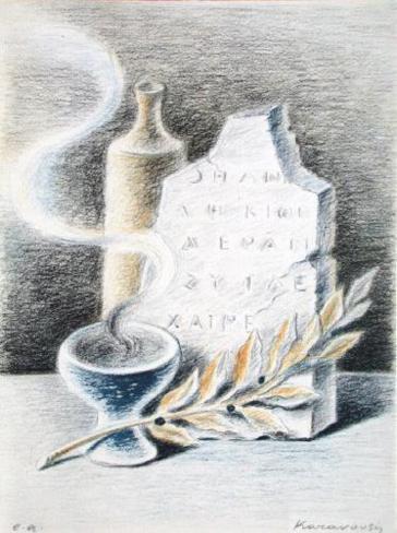 Le Bol Fumant Reproduction pour collectionneur