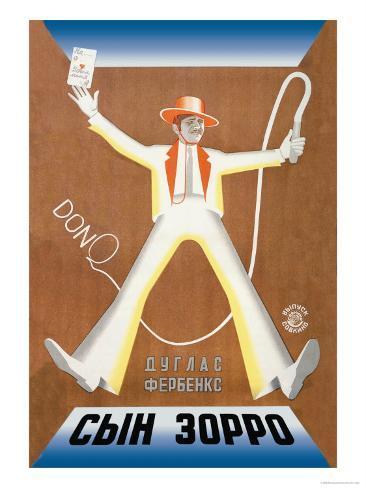 Don X, fils de Zorro Reproduction d'art