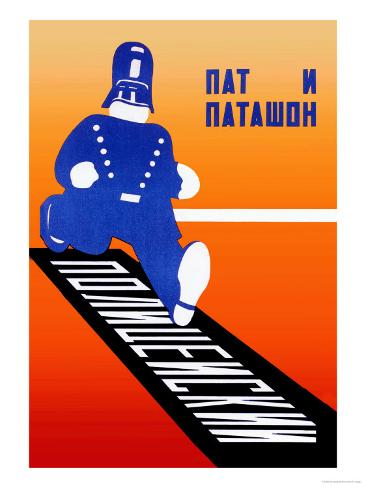 Running Policeman Reproduction d'art