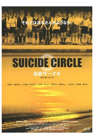 Suicide Circle - Japanese Style Poster
