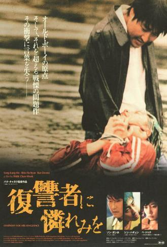 Sympathy for Mr. Vengeance Poster