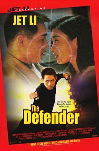 The Defender (sortie vidéo) Poster
