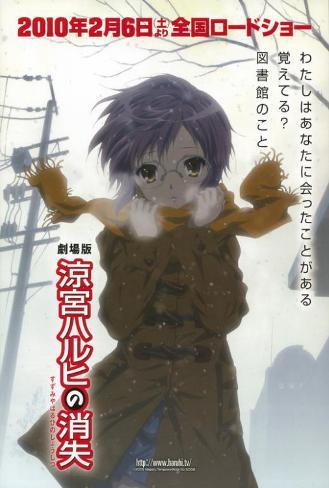 The Disappearance of Haruhi Suzumiya - Japanese Style Poster