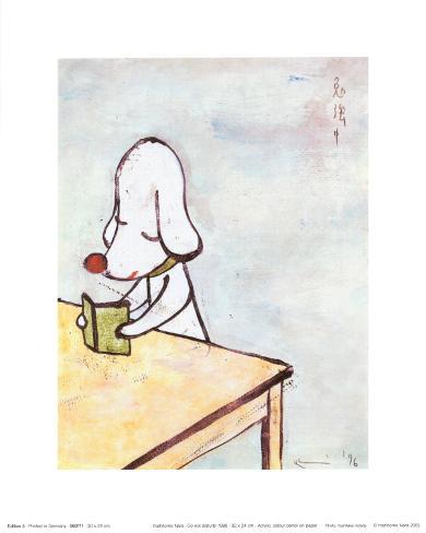 Ne pas déranger!, vers 1996 Reproduction d'art