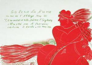 Expo 1984 - Galerie La Hune by Alexandre Fassianos