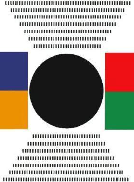 Signal C by Kumi Sugaï